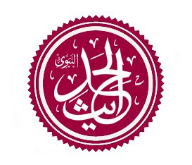 Thesis Report Master Arabic Character Recognition