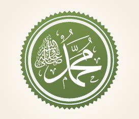 AIDArabic Named Entity Disambiguation for Arabic Text